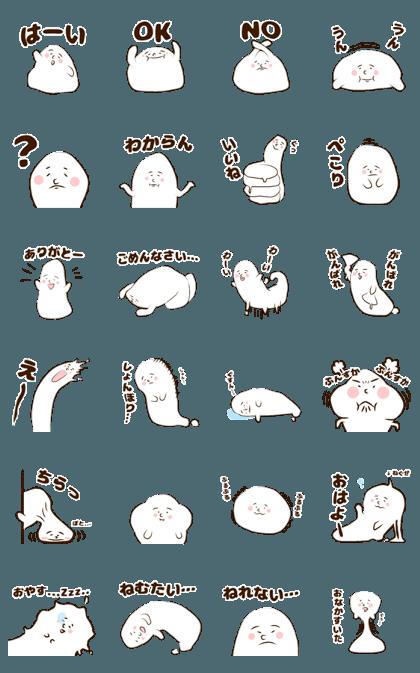 Yurumochi laid-back stickers