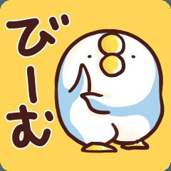 That bird remake version.