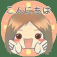Nihongo girl