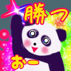 Won the disease panda katchan sticker.