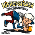 HIPHOPSticker for BBOY -English-
