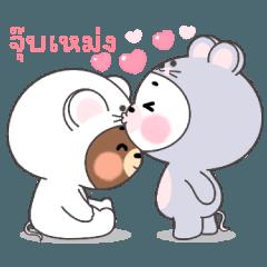 ไมโล กับ โมจิ คู่รักหมีน้อย V.1