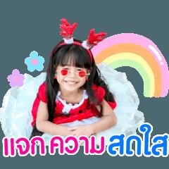 Nong YimYam...