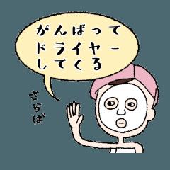 girlstalk sticker