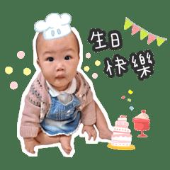 棠棠小公舉週歲紀念