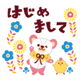 Sticker of bear and chick