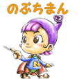 Nobuchiman