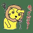 関西の俺様アニマル(上から目線の日常編)