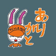 MINAGA's Heart
