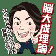 KanouseiAcademy Sticker1