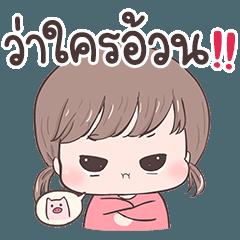 Aitaoauonying
