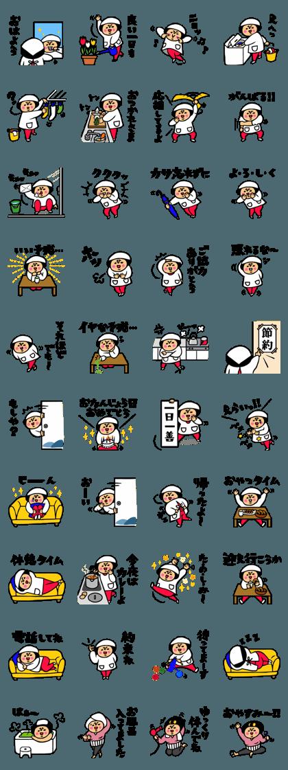 Mother conversation stickers2