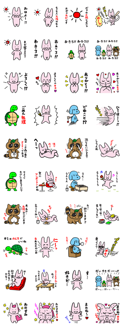 Simple rabbit and friends