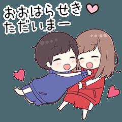 To ooharaseki76684 - jek2