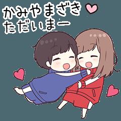 To kamiyamazaki77881 - jek2