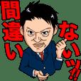 Hidekazu Nagai