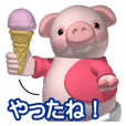 Cheerful pink pig