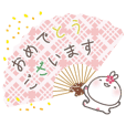 Sakura the rabbit washi pattern