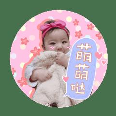 20200218寶寶