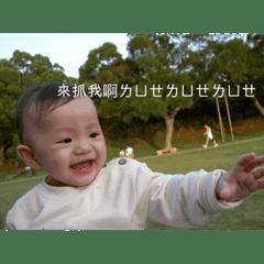 Chen Yuli_20200221224024