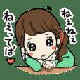 Yurufuwa-girl Momotan