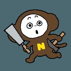 Nanbuya Nan-Nan