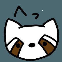 Les the Lesser Panda 2
