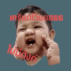 Cupcake_20200221161405