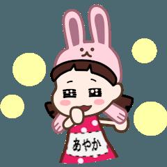 Rabbit hat girl [Ayaka]