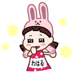 Rabbit hat girl [Waharu]