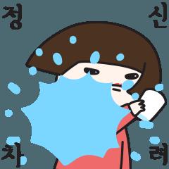 Feisty Nora Kim(korean)