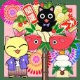 Lei Cat IV 'Japanese Season's holiday'