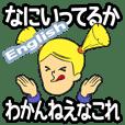 Kawaii MAGGIE-chan stickers!