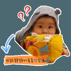 Baby20200225