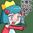 Juriana Fantasy YUKI-chan