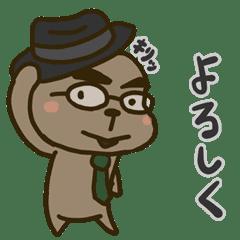 さんかくまゆげとめがねのおじさん【基本】