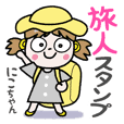 Nico's Traveler Sticker