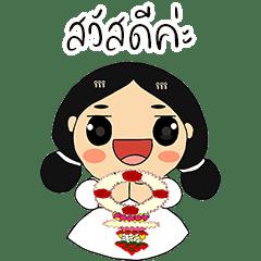 Sathu By Namping