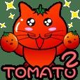 トマト猫 2