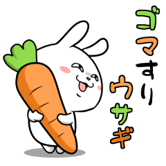 Apple-polisher Rabbit