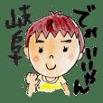 Japanese dialect GIFUBENBoy SHUTA