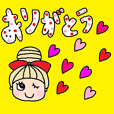cute ordinary conversation sticker333