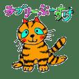 Lovely Poosuke