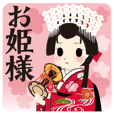 Japanese Princess Stickers