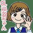 OL Sawa-chan