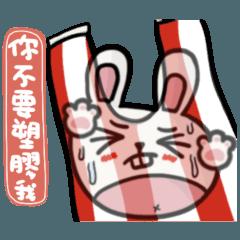 兔潮-06 (當貼圖角色變小了)
