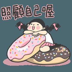 少女心小劇場第七彈(迷你篇)