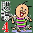 KIDOKUMUSHI vol.4