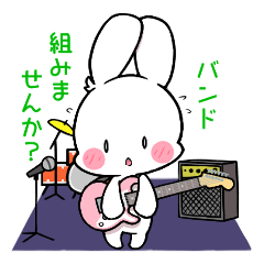 a rabbit who wanna form her own band