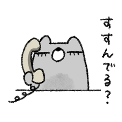 UchujinKuma(Working)